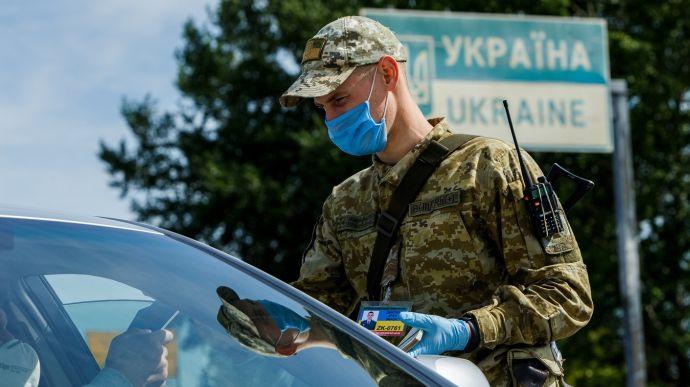 В Украине отменят карантин для граждан Молдовы: какие правила остаются в силе