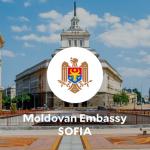 Доступ граждан Молдовы в Болгарию запрещен до 31 июля включительно