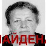 Пропавшая в Слободзее пенсионерка нашлась