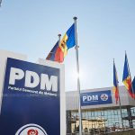 Прокуроры проводят обыски в бывшем офисе ДПМ