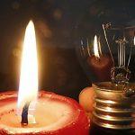 В трёх секторах Кишинёва сегодня не будет света