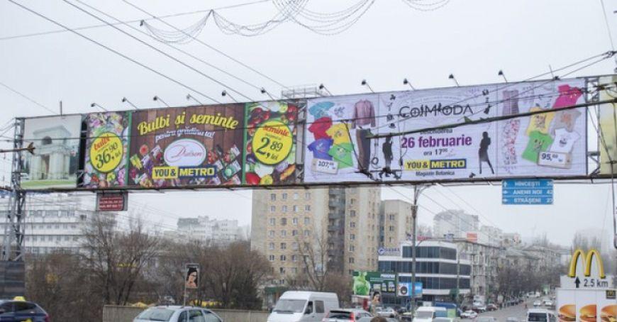 Борьба за облик города: большие рекламные панно перенесут