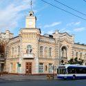 """Примария выиграла дело о взыскании с АО """"Moldtelecom"""" 3,5 млн леев"""