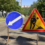 Дорожное движение на некоторых улицах столицы будет перекрыто до конца сентября