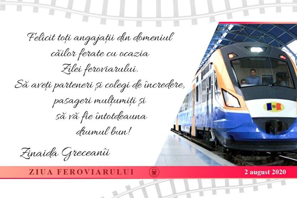 Спикер поздравила железнодорожников с их профессиональным праздником