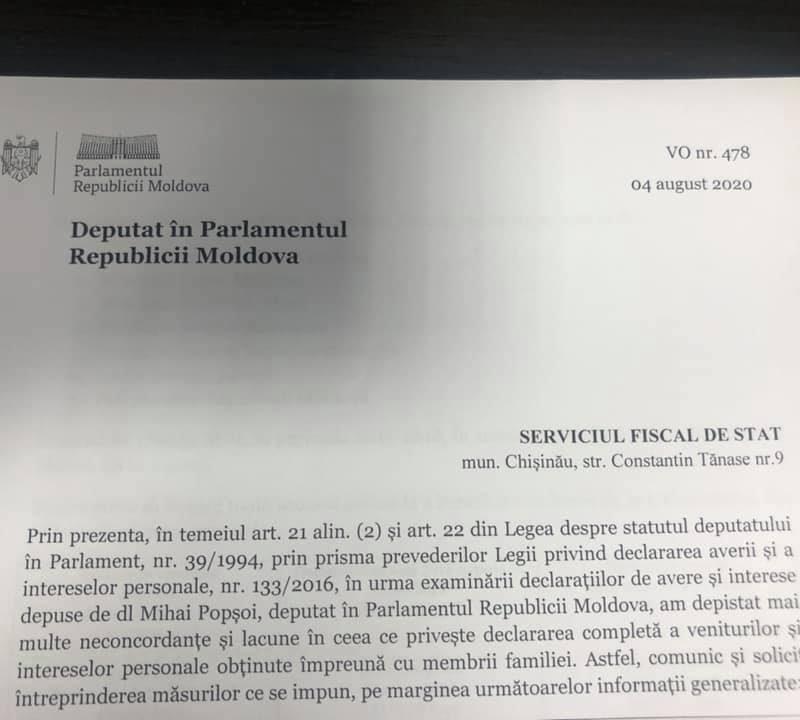 Обнаружены несоответствия в декларации о доходах ещё одного депутата ПДС (ФОТО)