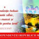 Гречаный: Независимость необходимо защищать ежедневно, трудом и любовью к стране!