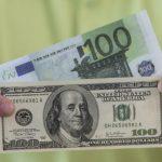 Каким будет курс валют в стране сегодня