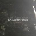 В Комратском районе ночью сгорел автомобиль (ФОТО)