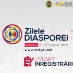 В конце августа правительство Молдовы организует Дни диаспоры