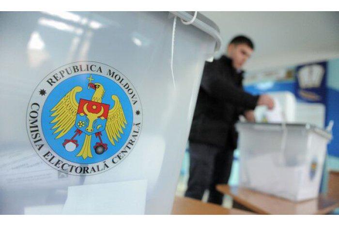 Утвержден календарный план проведения президентских выборов 1 ноября