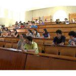 В первые две недели учебного года занятия в университетах будут проходить онлайн