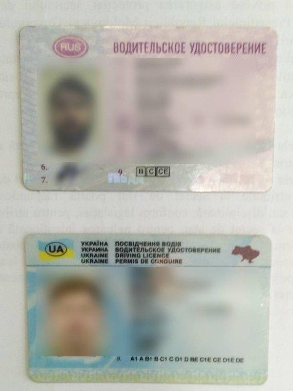 Водитель-иностранец дважды предъявил молдавским пограничникам поддельные права