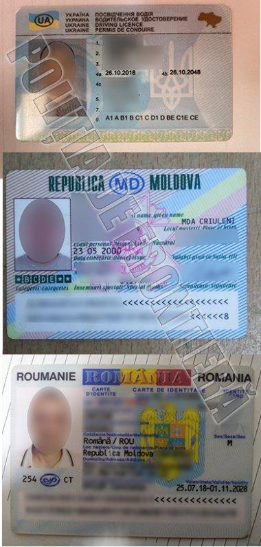 Двое молдаван и иностранец предъявили на границе поддельные документы