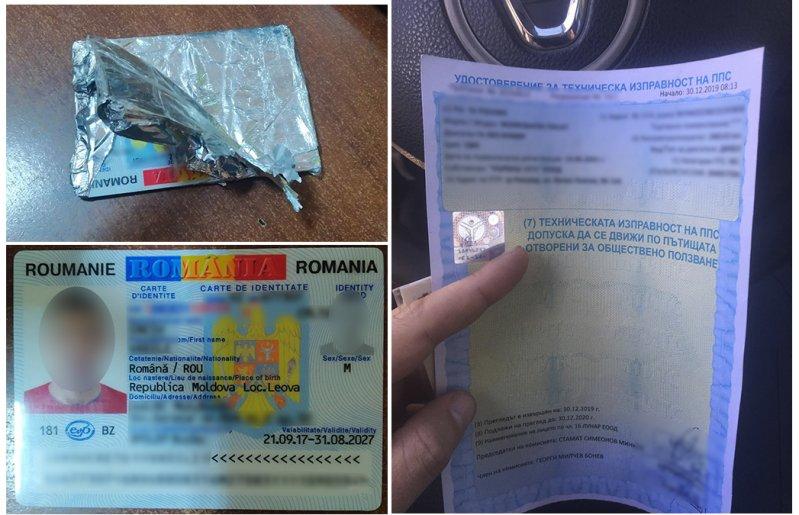 "Двоим молдаванам грозят штрафы за ""липовые"" документы"