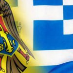 Греция продлила запрет на въезд для граждан Молдовы