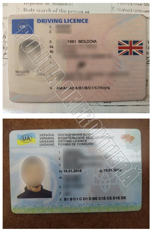 Трёх нарушителей с фальшивыми документами выявили на границе