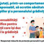Генпримар Кишинёва рассказал о правилах, по которым будут работать столичные детсады