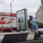 Авария на Виадуке. Мать и двое детей попали в больницу (ФОТО)