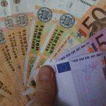 Как изменятся курсы основных валют в четверг