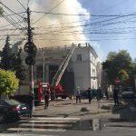 Сотрудники Службы госохраны пожертвовали дневную зарплату на восстановление здания филармонии