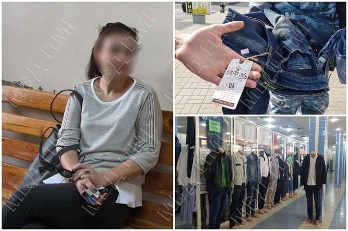 Клептоманка, орудовавшая в бутиках Тирасполя и Бендер, была задержана