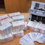 НКСС перевела деньги на выплату социальных пособий за сентябрь