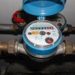 Ряду экономических агентов грозит отключение от водопроводной сети