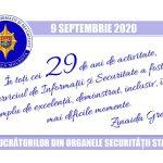 Гречаный: Деятельность работников органов государственной безопасности - пример доблести