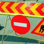 Внимание, водители! Сегодня будет перекрыт ещё один участок Албишоары