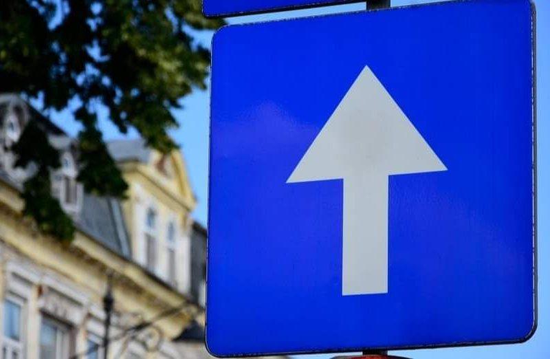 Внимание, водители: на одной из улиц меняют схему движения транспорта