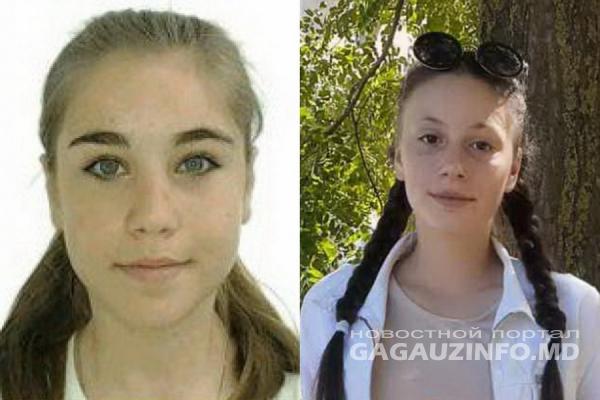 (ОБНОВЛЕНО) Вышли из школы, а домой не вернулись: в Гагаузии объявили в розыск двух девочек