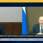 Путин - Додону: Благодаря вашим усилиям мы улучшаем отношения с Молдовой (ВИДЕО)