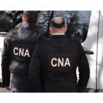 НАЦ проводит обыски в Комбинате ритуальных услуг