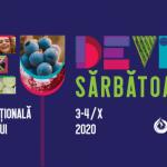 Как пройдет Национальный день вина в этом году