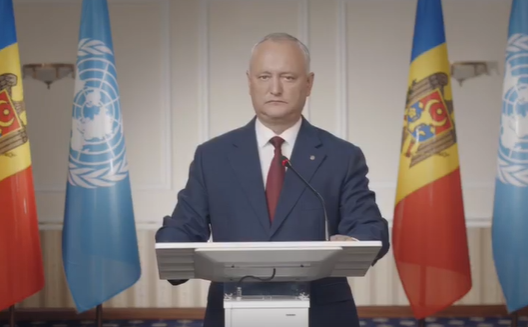Игорь Додон на молдавском и русском языках выступил на юбилейной сессии Генассамблеи ООН: главные тезисы (ВИДЕО)
