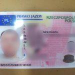 Автолюбитель предъявил пограничникам поддельные права, купленные за 600 евро