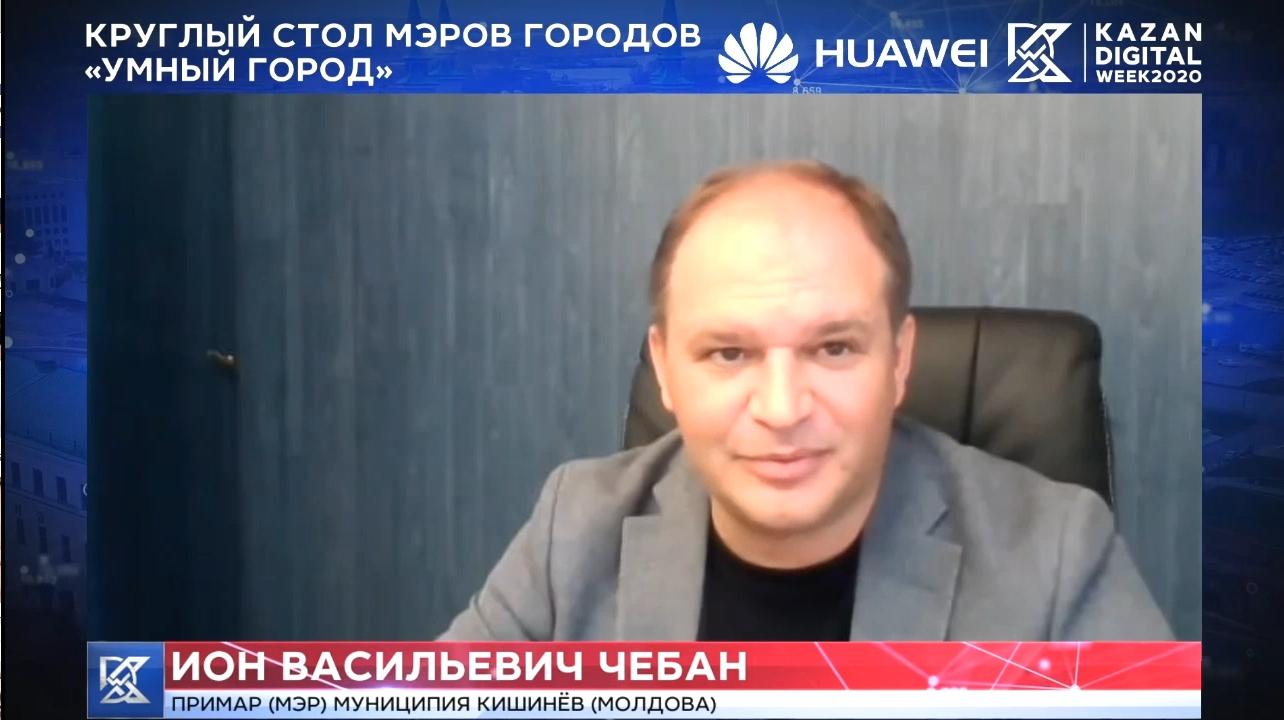 Генпримар Кишинева принял участие в Международном форуме Kazan Digital Week-2020