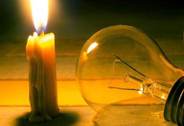 В нескольких секторах столицы не будет электричества