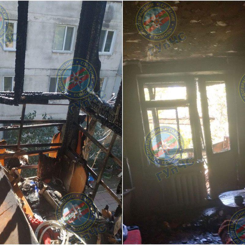 Пожар в Тирасполе: в многоэтажке загорелся балкон