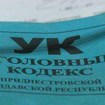 В Приднестровье рецидивист в пятый раз попался на краже
