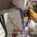 Грузовик с контрафактной одеждой и обувью остановили на румынской границе. За рулём был молдаванин