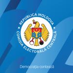 Организованный подвоз к избирательным участкам 1 ноября будет запрещён