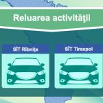 Отделы регистрации транспортных средств в Рыбнице и Тирасполе возобновили деятельность