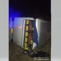 Подробности аварии в Виннице: граждане Молдовы не пострадали