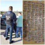 Взяли с поличным: правоохранители задержали трёх наркодилеров (ВИДЕО)