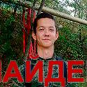 (ОБНОВЛЕНО) Ушёл из дома: в Рыбницком районе ищут пропавшего юношу