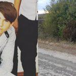 Пропавшего на прошлой неделе подростка нашли мёртвым на обочине дороги