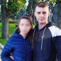 Убийство на почве ревности: стали известны подробности гибели 16-летней девушки
