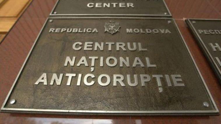 Обещали помочь избежать ответственности за деньги: лже-сотрудники МВД задержаны НАЦ